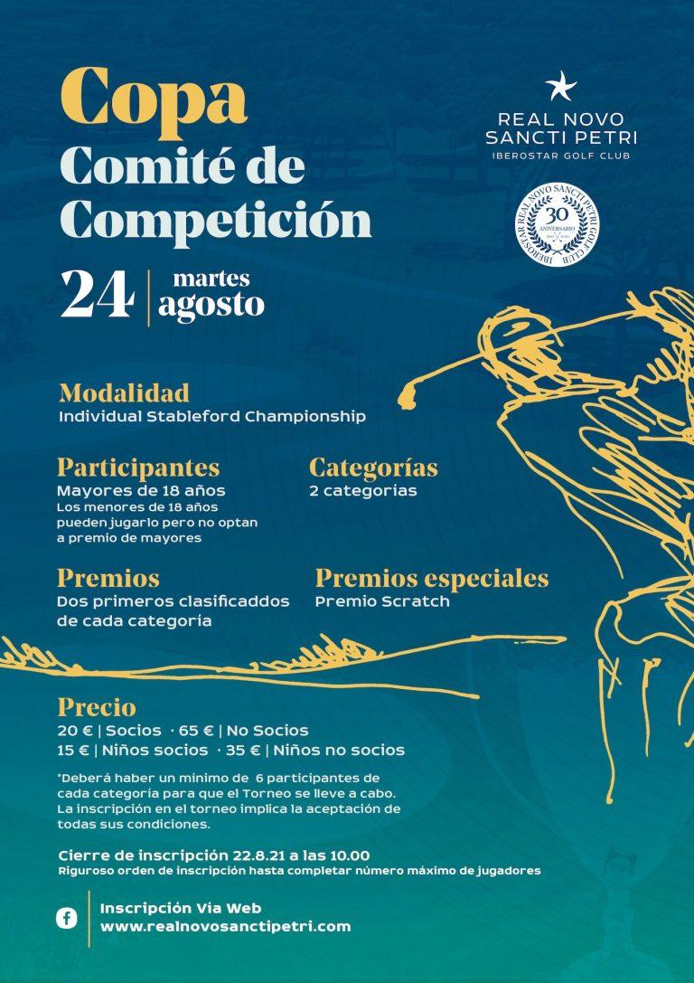 Copa Comité de Competición
